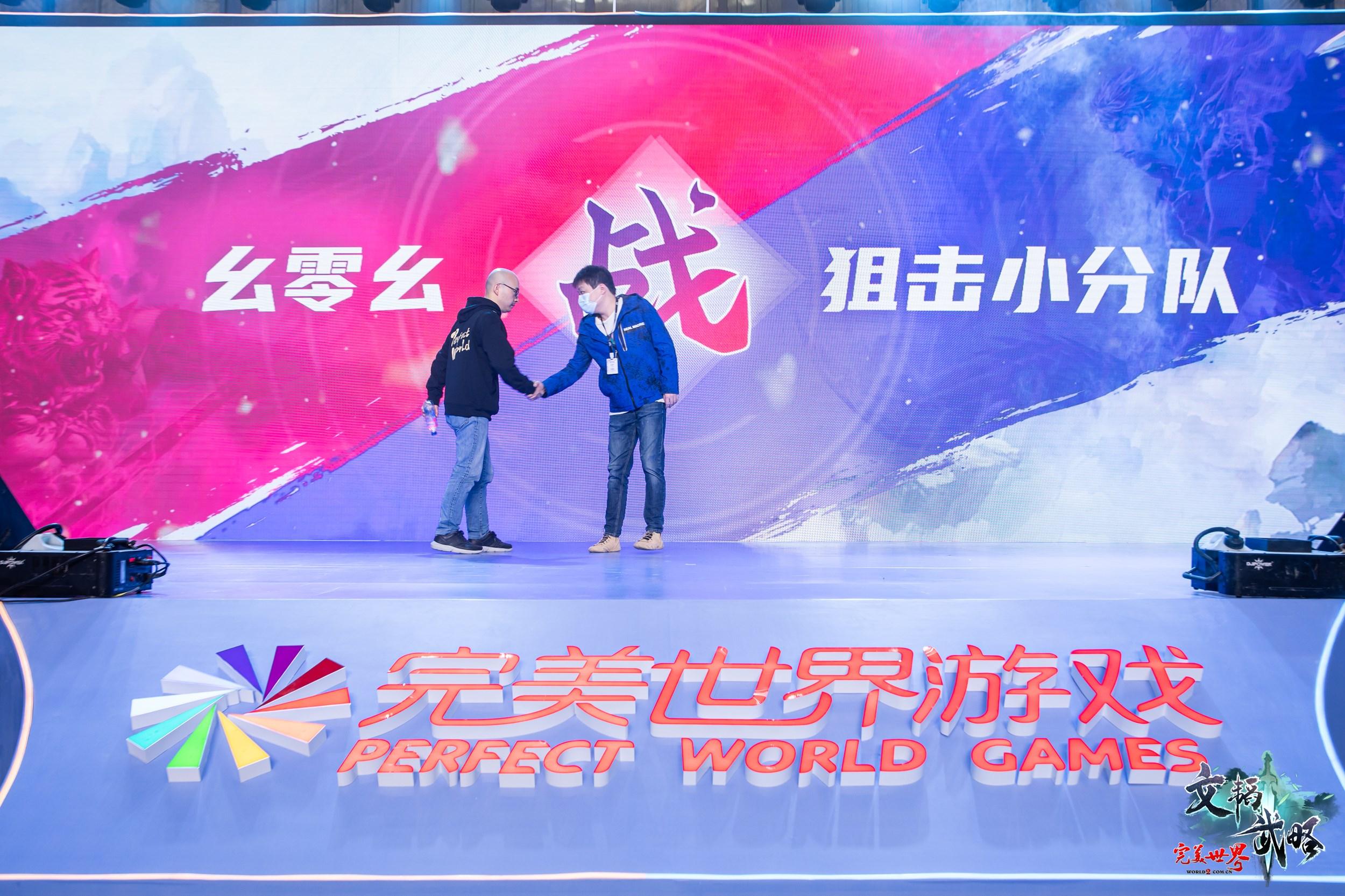 图片: 幺零幺vs狙击小分队.jpg