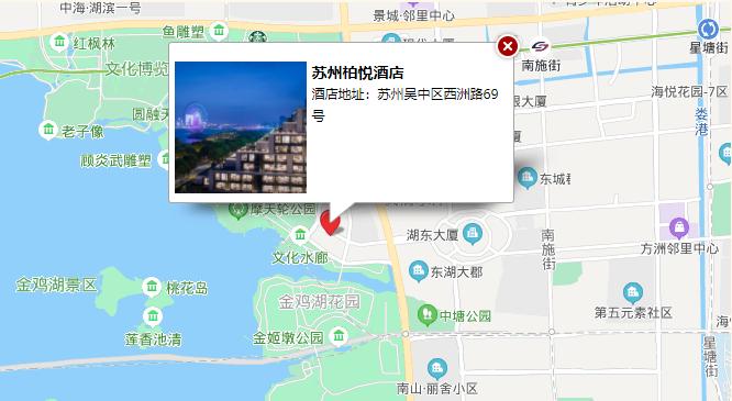 图片: 酒店地址.png